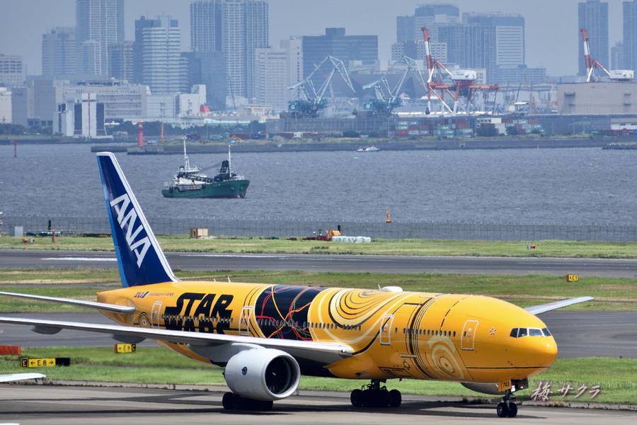 羽田空港3変更済