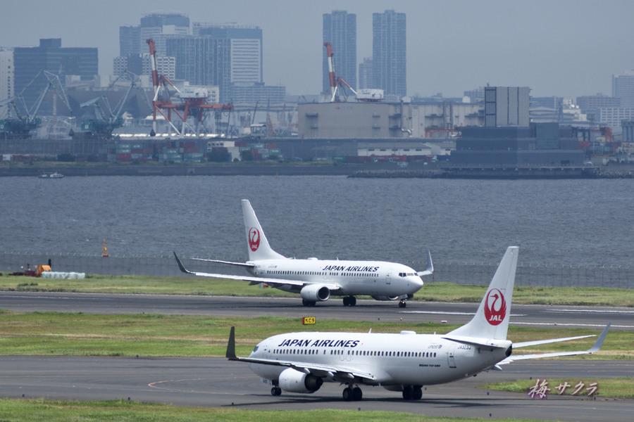 羽田空港4変更済