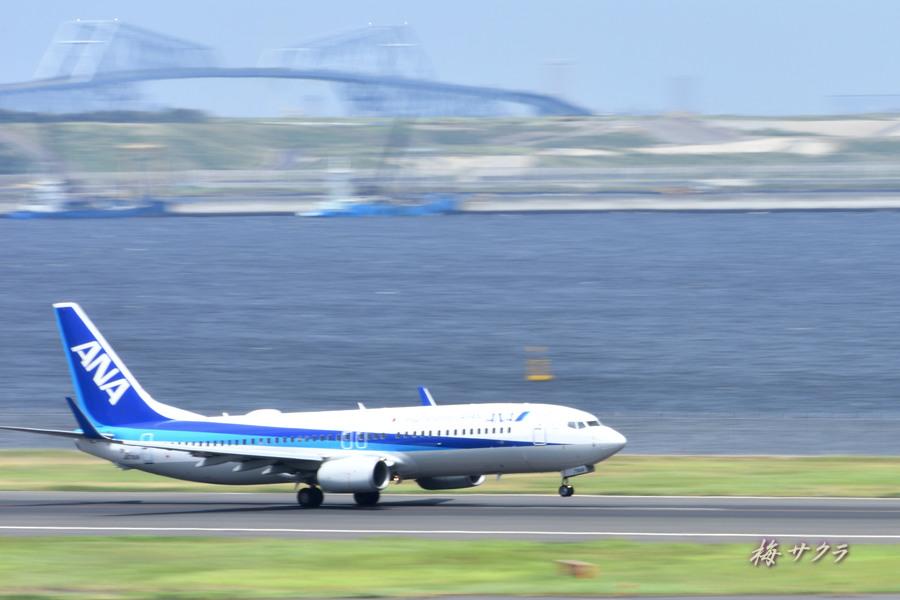 羽田空港9変更済