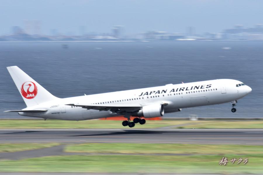 羽田空港13変更済