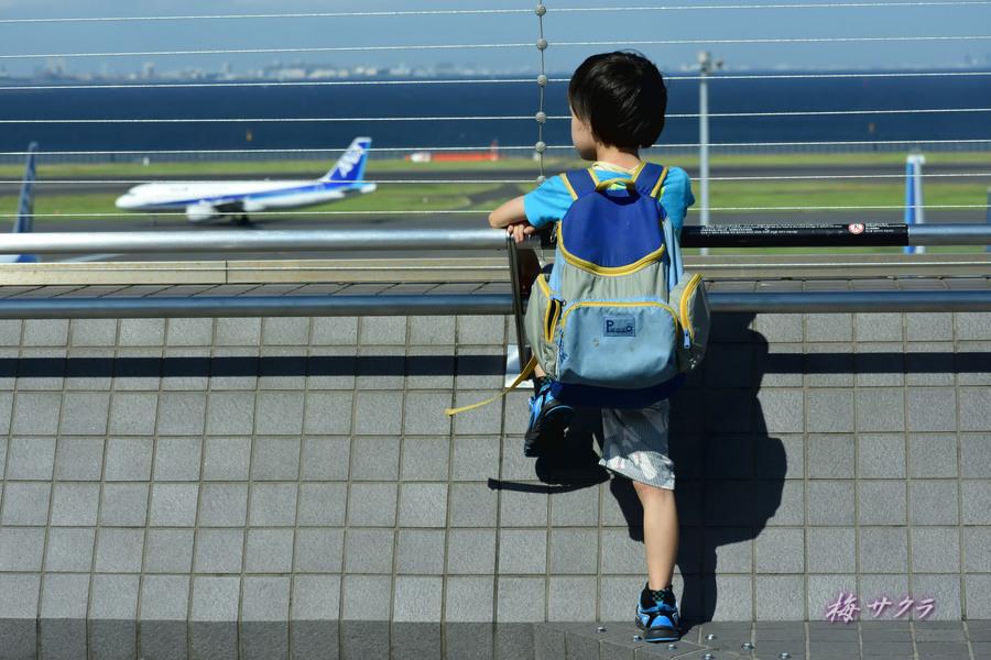羽田空港18変更済