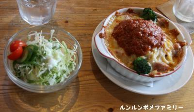 WITH ミートソースパスタ