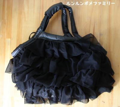 黒キャリーバッグ