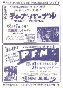 1975a.jpg