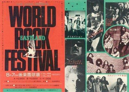 world rock fess