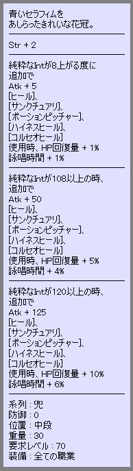 415ro04.jpg
