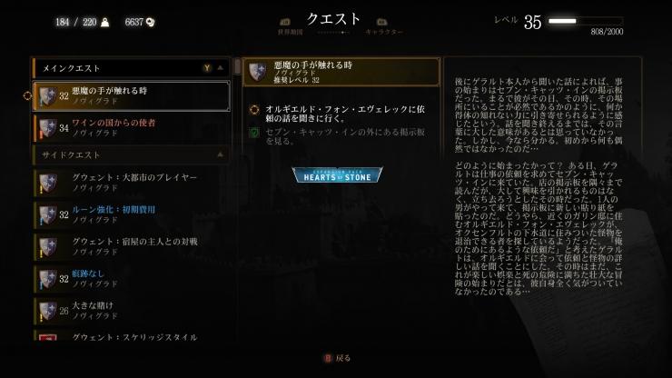 20171120165840_1.jpg