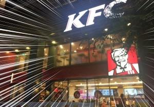 kfc_yangon_chicken02.jpg