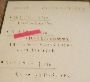 2017-10-03 (12)