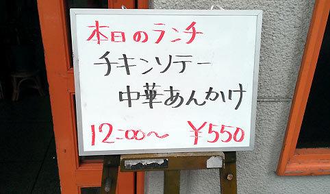 171108001001.jpg