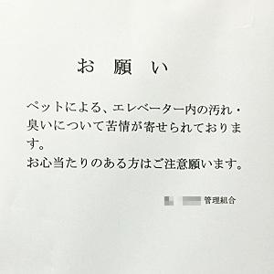 171011_01a.jpg