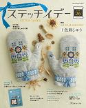 Stitch Idées Vol.26
