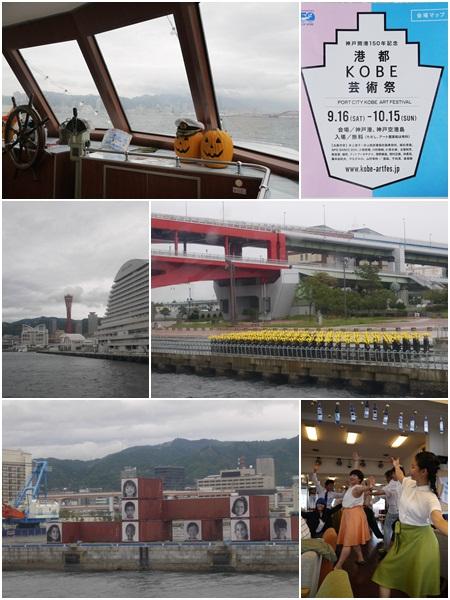 2017-10-6神戸2