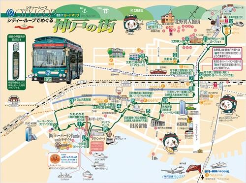 2017-10-6神戸4jpg