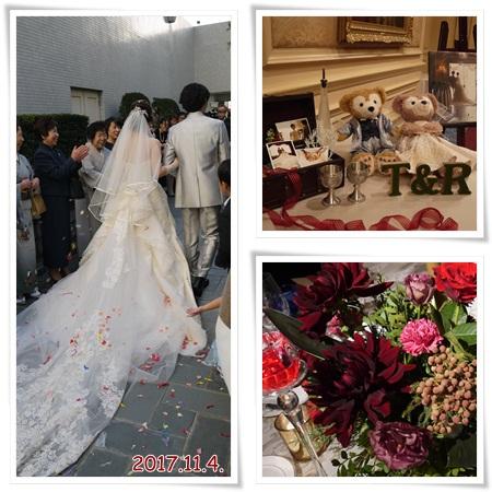 TR結婚式披露宴1