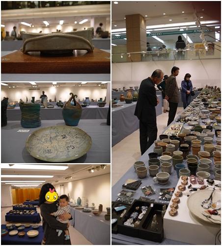 2017KOBE陶芸展4