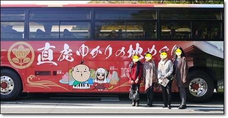 2017浜松旅行1