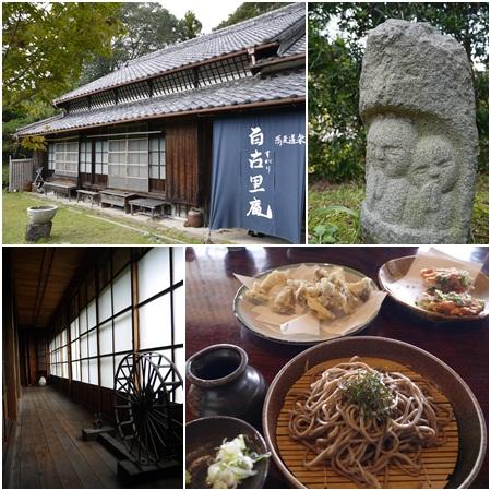 2017浜松旅行2