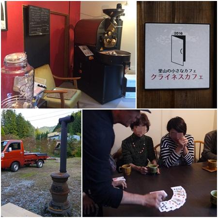2017浜松旅行3