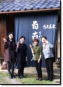 2017浜松旅行6