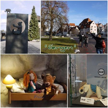 ドイツ旅行13