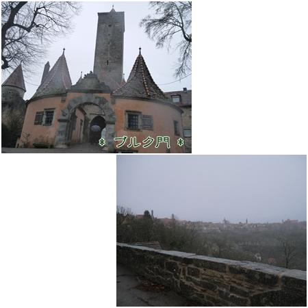 ドイツ旅行16