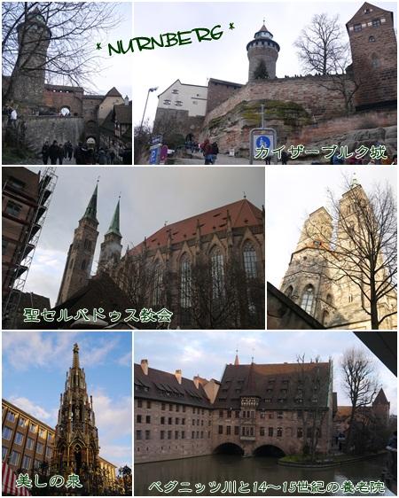 ドイツ旅行21