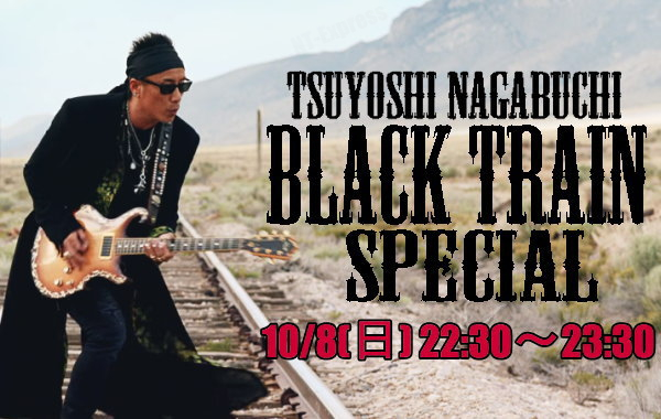 長渕剛BLACK TRAINスペシャル