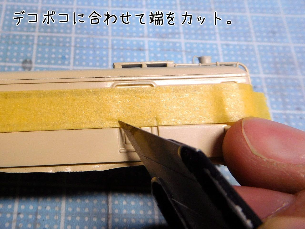 DSCN6677.jpg