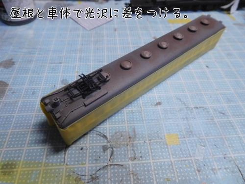 DSCN7756.jpg