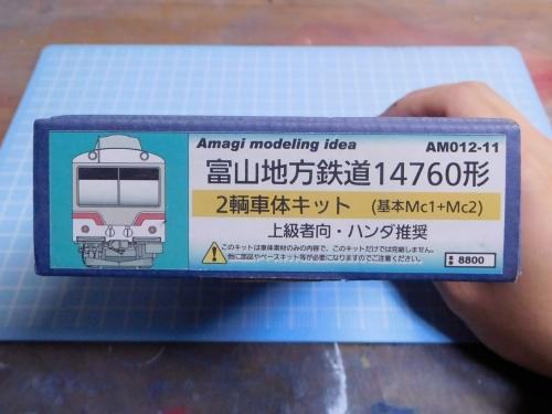 DSCN8326.jpg
