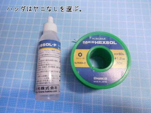 DSCN8329.jpg