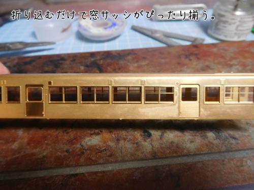 DSCN8334.jpg