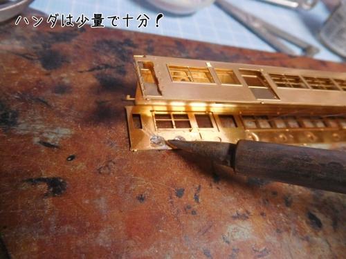 DSCN8339.jpg