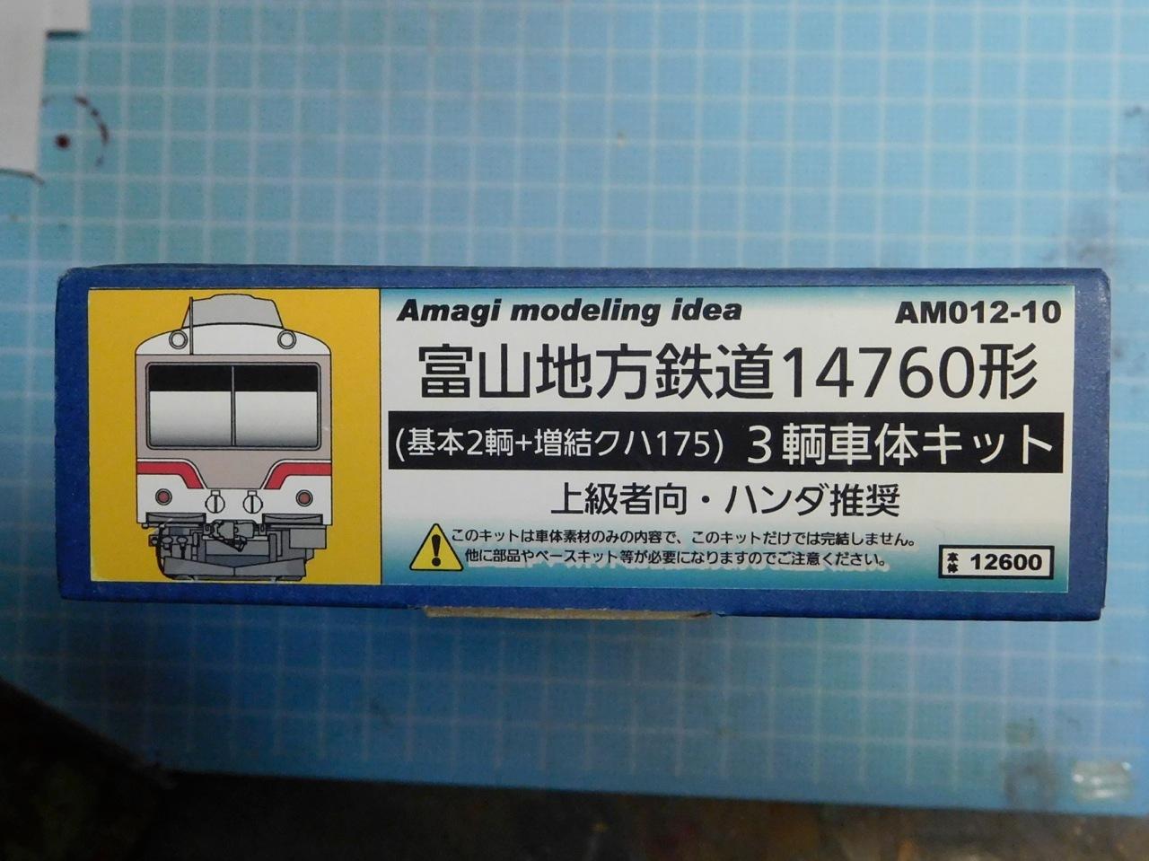 DSCN8580.jpg