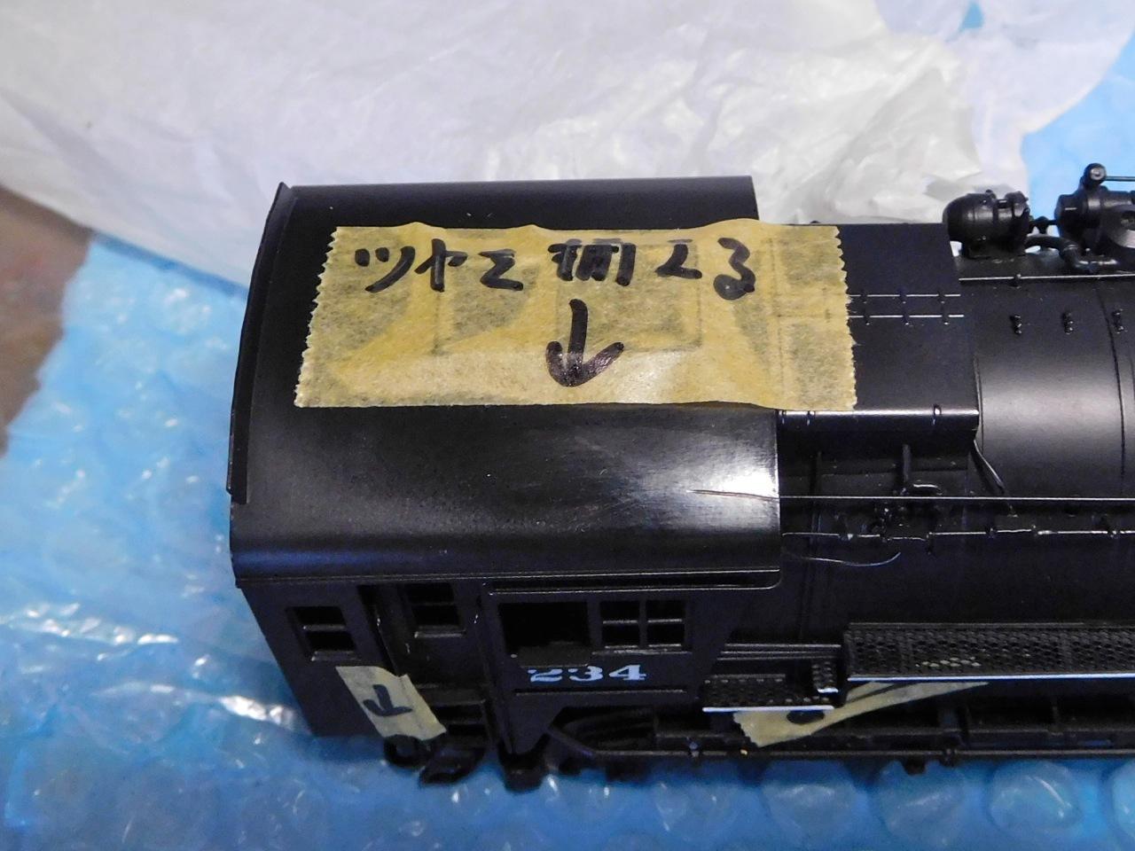 DSCN9918.jpg
