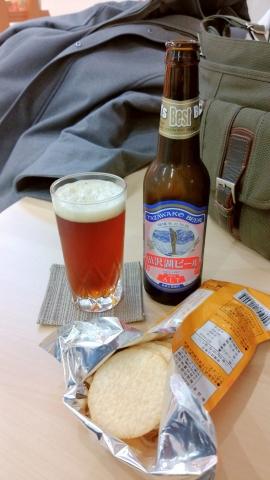 田沢湖ビール201712040001