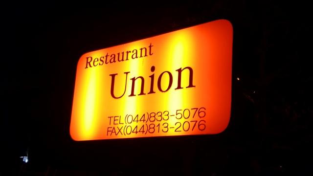 Union201711001.jpg