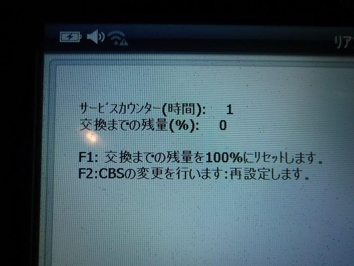 DSCF1758.jpg