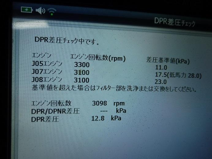 DSCF2076.jpg