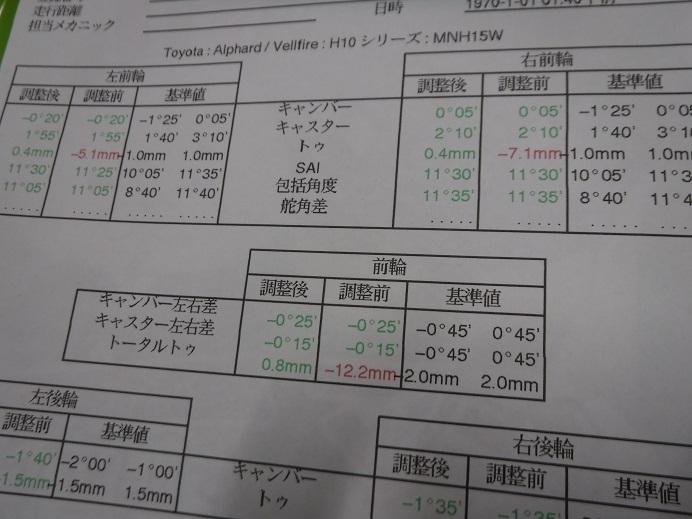 DSCF2160_20171122074226b66.jpg