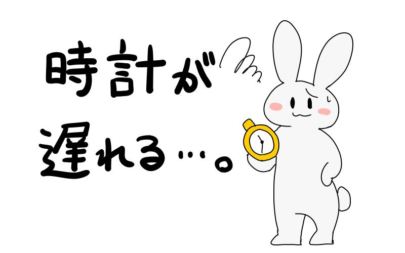 ブログ素材125改定