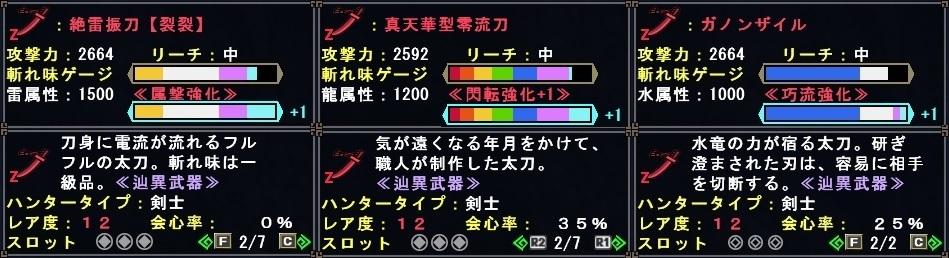 mhf_20171003_212355_917.jpg