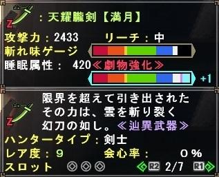 mhf_20171010_205223_364.jpg