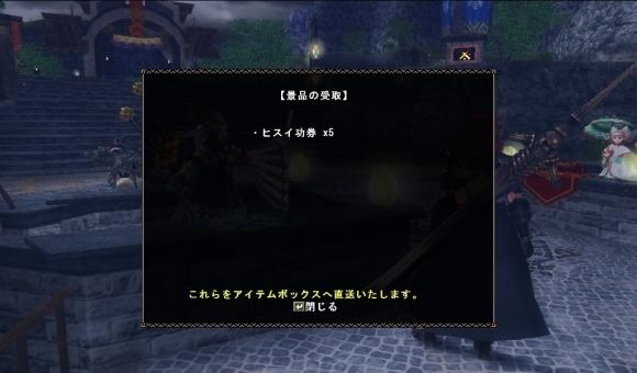 mhf_20171213_004401_111.jpg