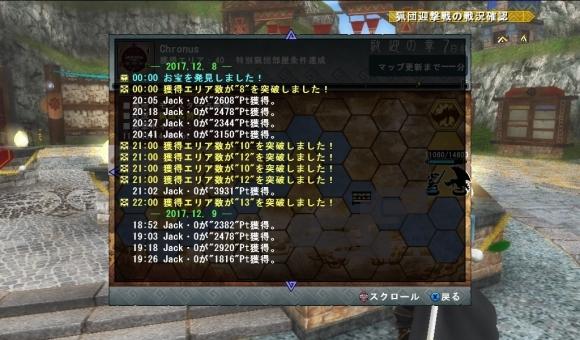 mhf_20171219_214738_006.jpg