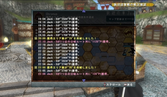 mhf_20171219_214804_521.jpg