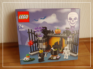 LEGOHalloweenHaunt01.jpg