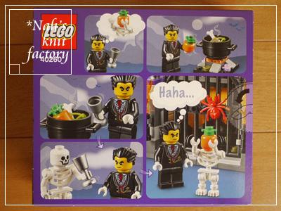 LEGOHalloweenHaunt13.jpg