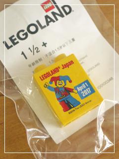 LEGOland05.jpg